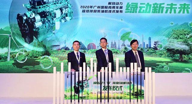Pourquoi? Le pouvoir d'émancipation favorise le pouvoir de discours mondial de la puissance chinoise!