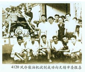 Développement réussi du premier vilebrequin en fonte nodulaire de Chine Le premier «moteur diesel sans acier» Le premier moteur diesel 4120 refroidi par air La première centrale électrique sans surveillance