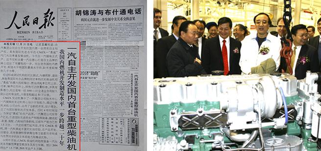 Mise en production du moteur diesel lourd CA6DL ALL-WIN Comblé le vide des moteurs diesel pour les véhicules à quatre soupapes Promotion du niveau de développement et de fabrication de la Chine pour les moteurs à combustion interne pendant deux décennies Le premier million de moteurs diesel sortent de la chaîne de production La taille de l'entreprise a atteint un nouveau niveau