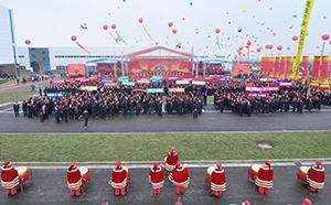La nouvelle base de Huishan a été mise en service Ajout de nouveaux moteurs au développement rapide de l'entreprise