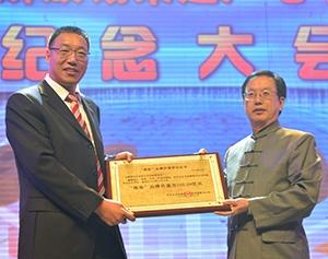 La valeur de la marque a dépassé les 10 milliards pour la première fois Est devenue l'une des marques les plus influentes de l'industrie énergétique chinoise