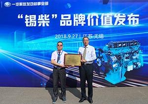 La marque d'entreprise a atteint 15,159 milliards de yuans 48% de plus qu'en 2013 La valeur de la marque et l'influence de la marque ont continué d'être renforcées