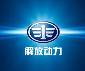 Nous ferons de grands progrès vers L'objectif d'un fournisseur d'assemblage d'énergie vert, efficace et intelligent de «No. 1 en Chine, première classe mondiale »